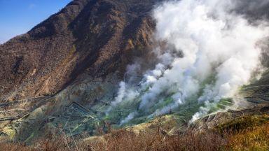 Обявена е опасност за изригване на вулкан близо до Токио