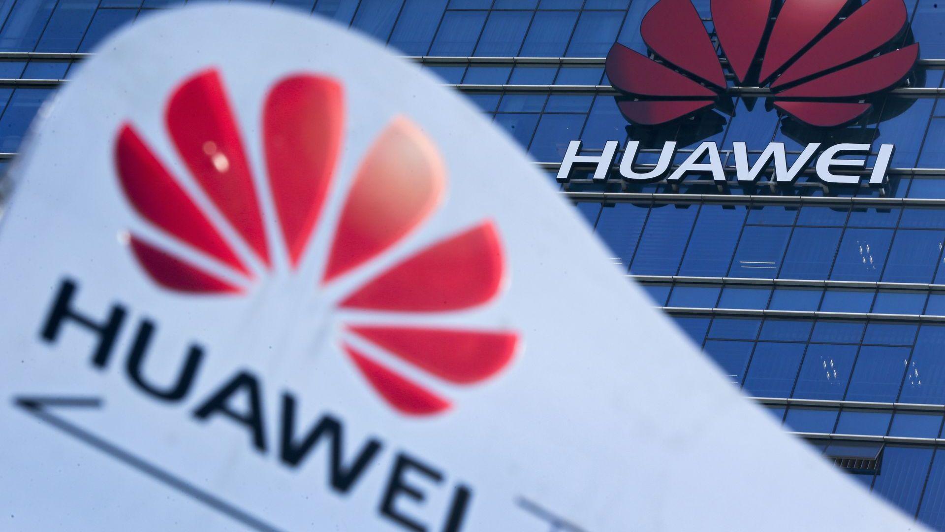 Huawei пусна информационен сайт на български