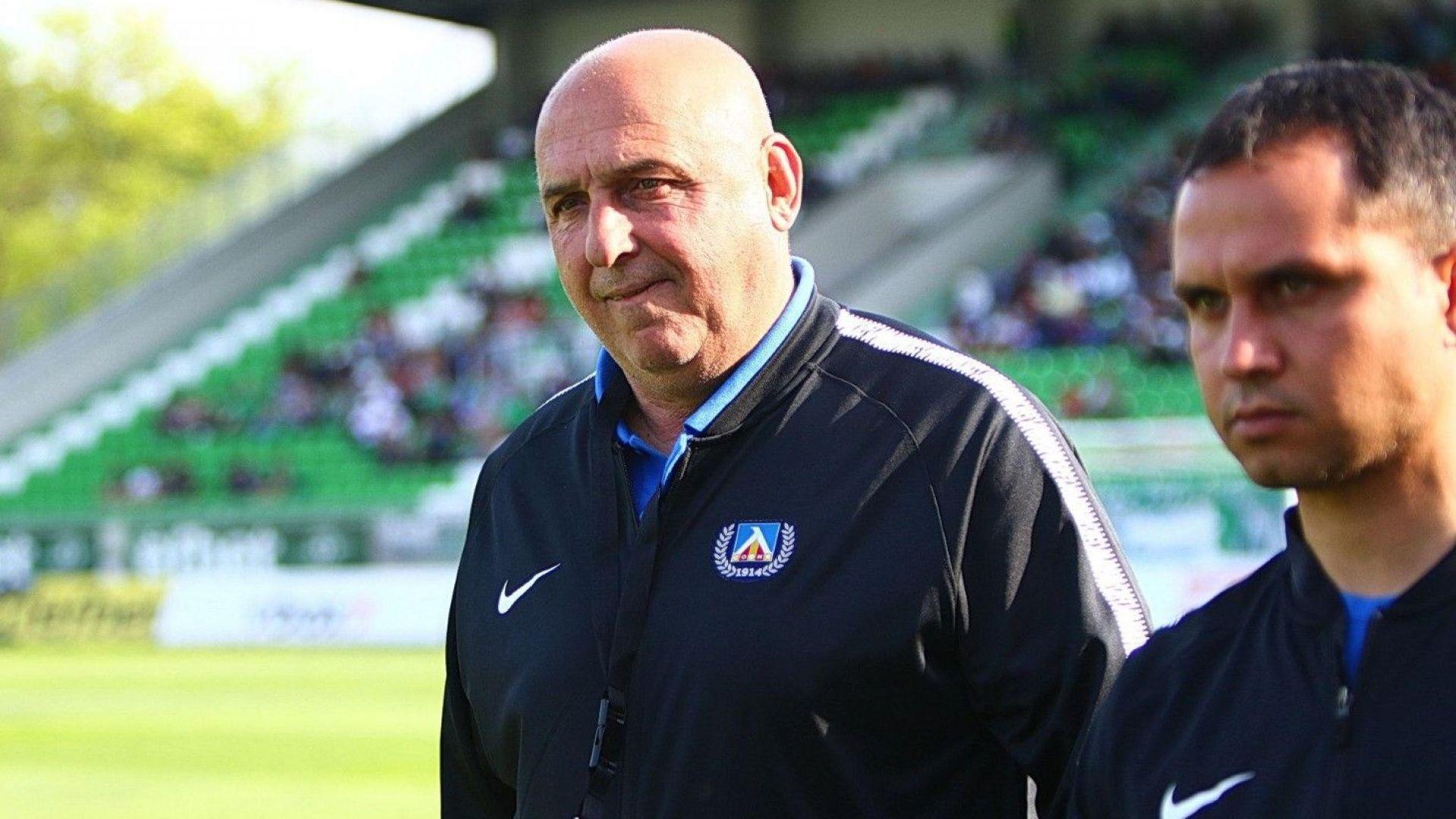 Треньорът на Левски преди баража: Всичко е възможно