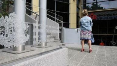 Агенцията по вписванията ограничава достъпа до онлайн услуги за 12 часа