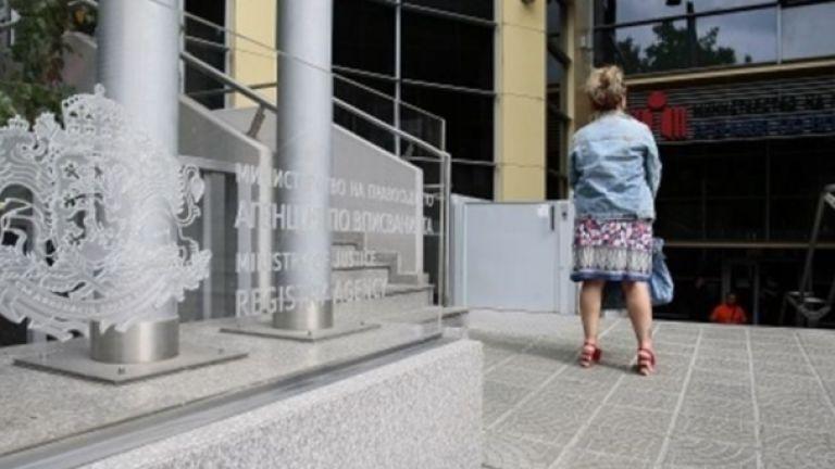 Агенцията по вписванията: Няма липсваща информация в Имотен регистър, включително и за Цацаров