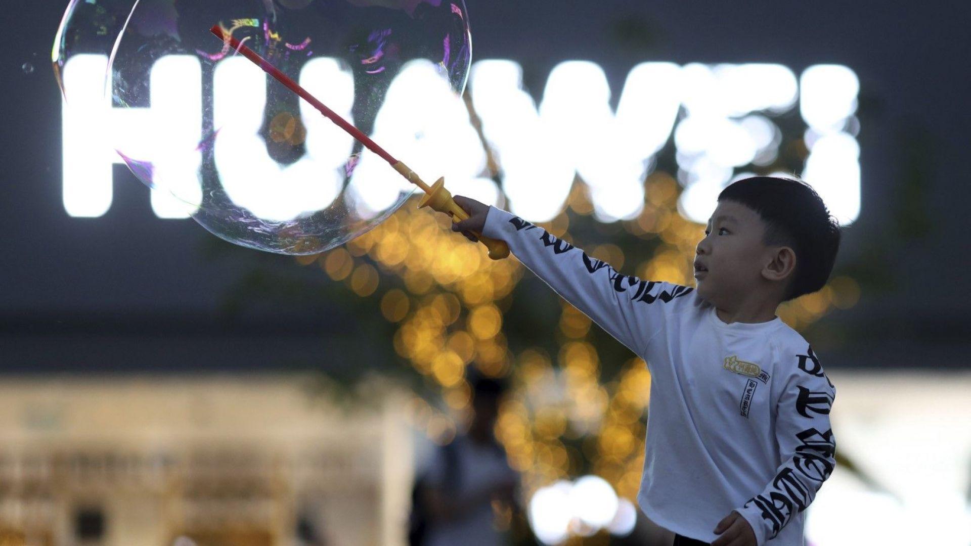 САЩ отрязва Хуавей от програмата за субсидии
