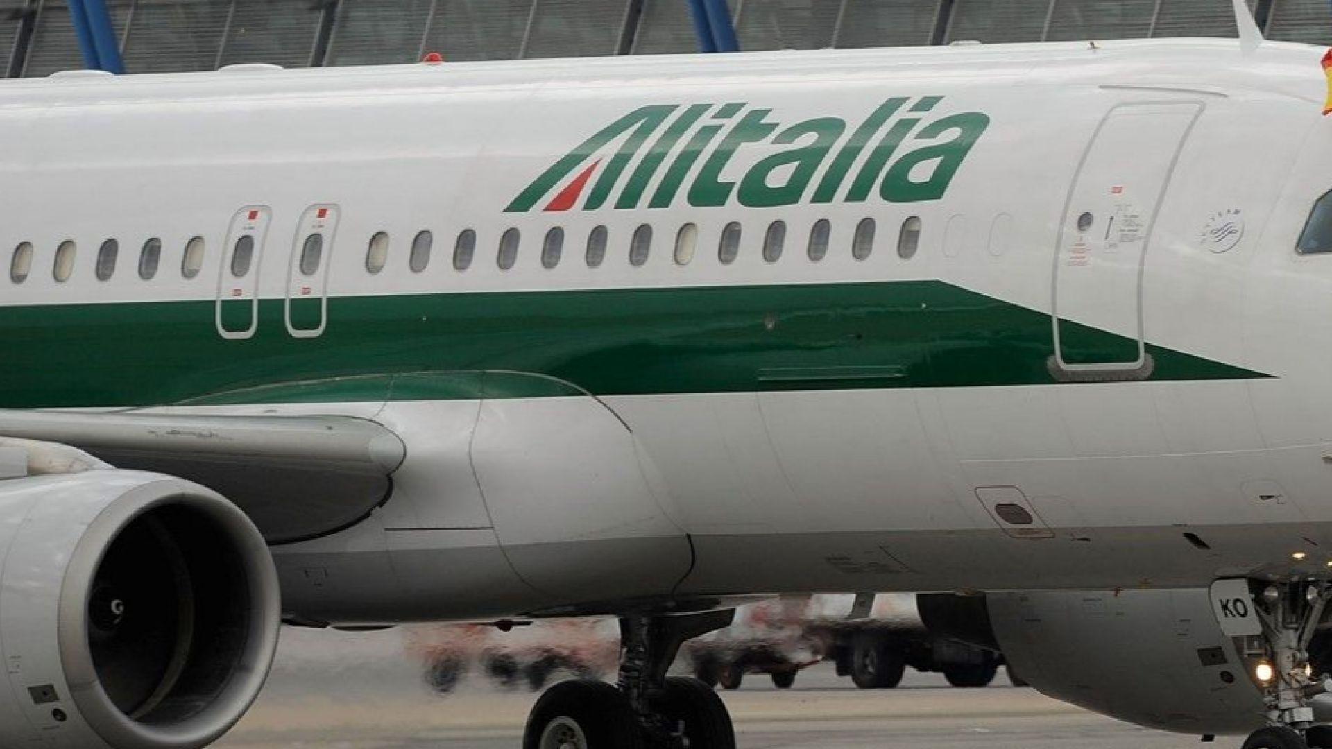 Италия одобри нов държавен заем, за да запази Алиталия
