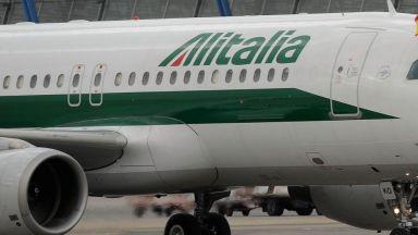 ЕС не искал марката Alitalia да бъде запазена
