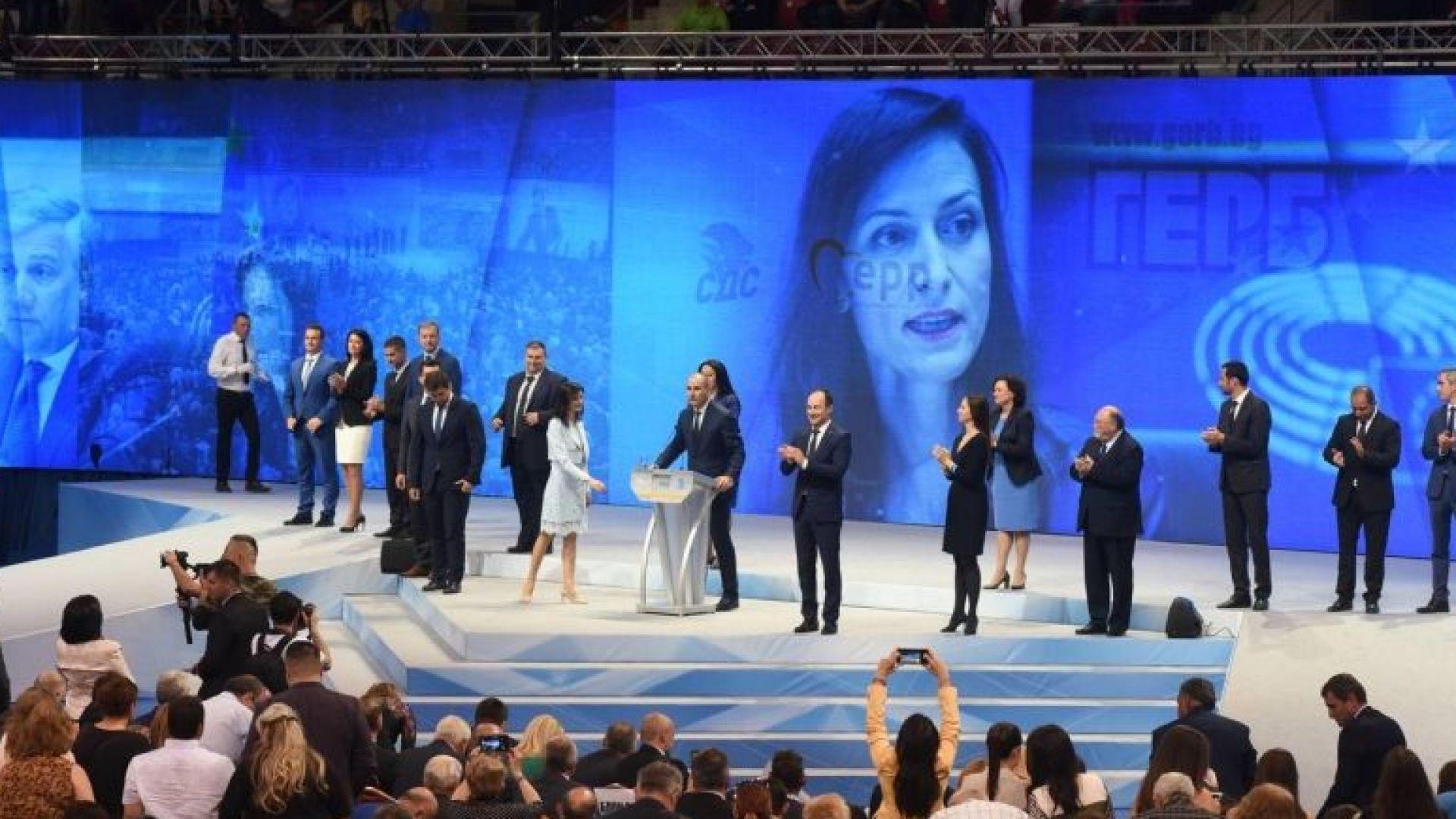 ГЕРБ пусна днес официалния си предизборен клип за евровота на