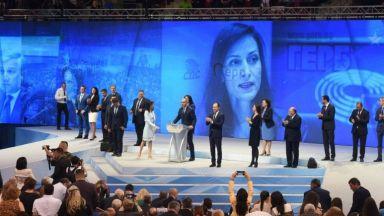 ГЕРБ пусна официалния си предизборен клип за евровота