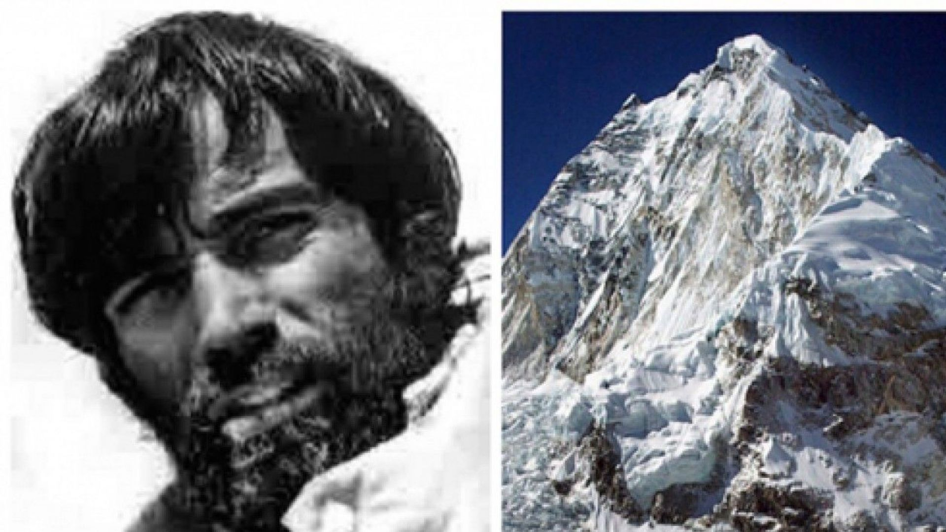 В рамките буквално на една седмица загинаха двама наши алпинисти