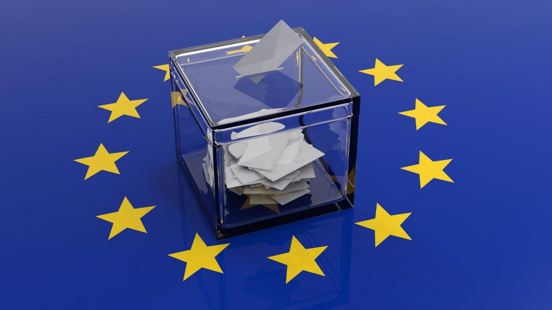 Първите официални резултати от изборите за ЕП днес показват, че