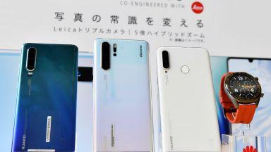И в Япония бойкотират Huawei