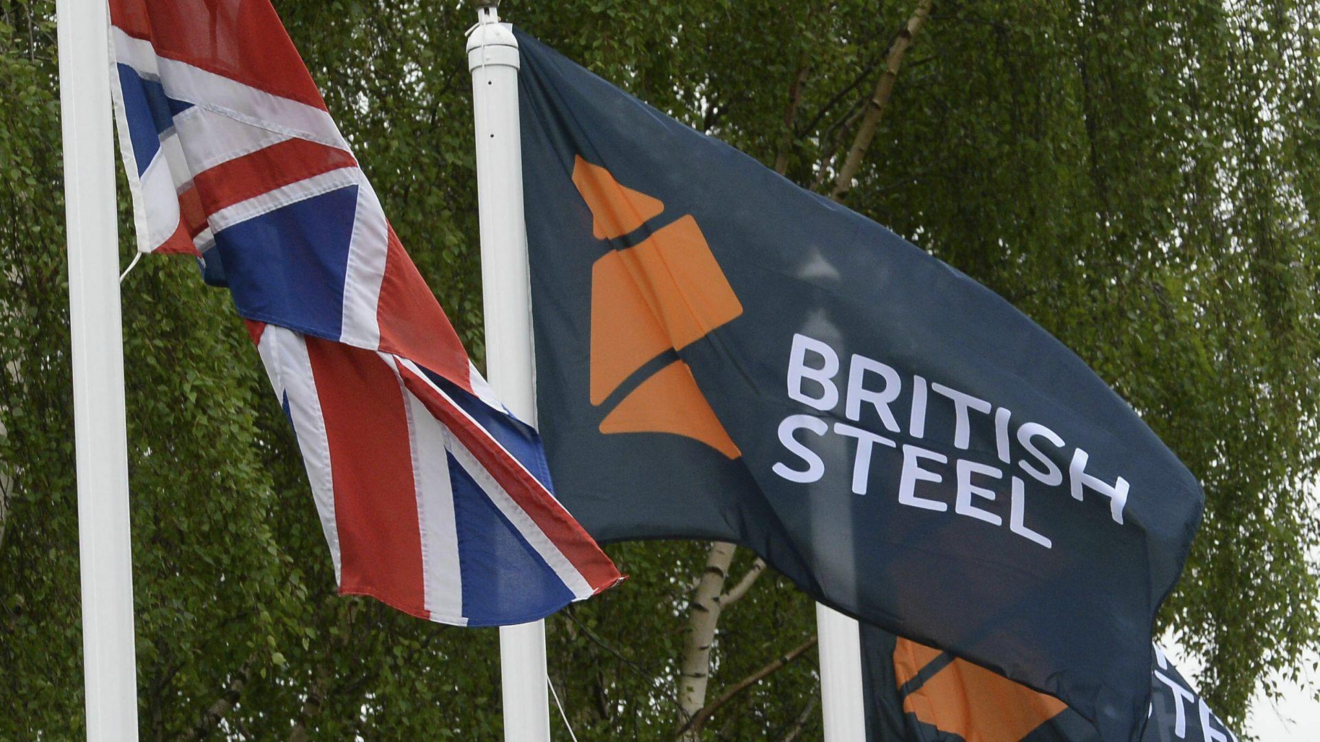Британски стоманодобивен топгигант е във фалит