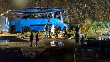 1 година от тежката автобусна катастрофа край Своге, десетки почетоха паметта им