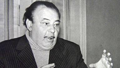 НАТФИЗ с документална лента за легендарния проф. Сашо Стоянов