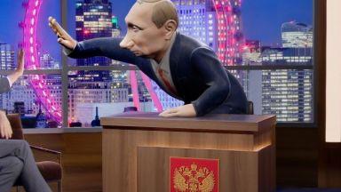 """Би Би Си пуска комедийно """"шоу с Владимир Путин"""" (видео)"""
