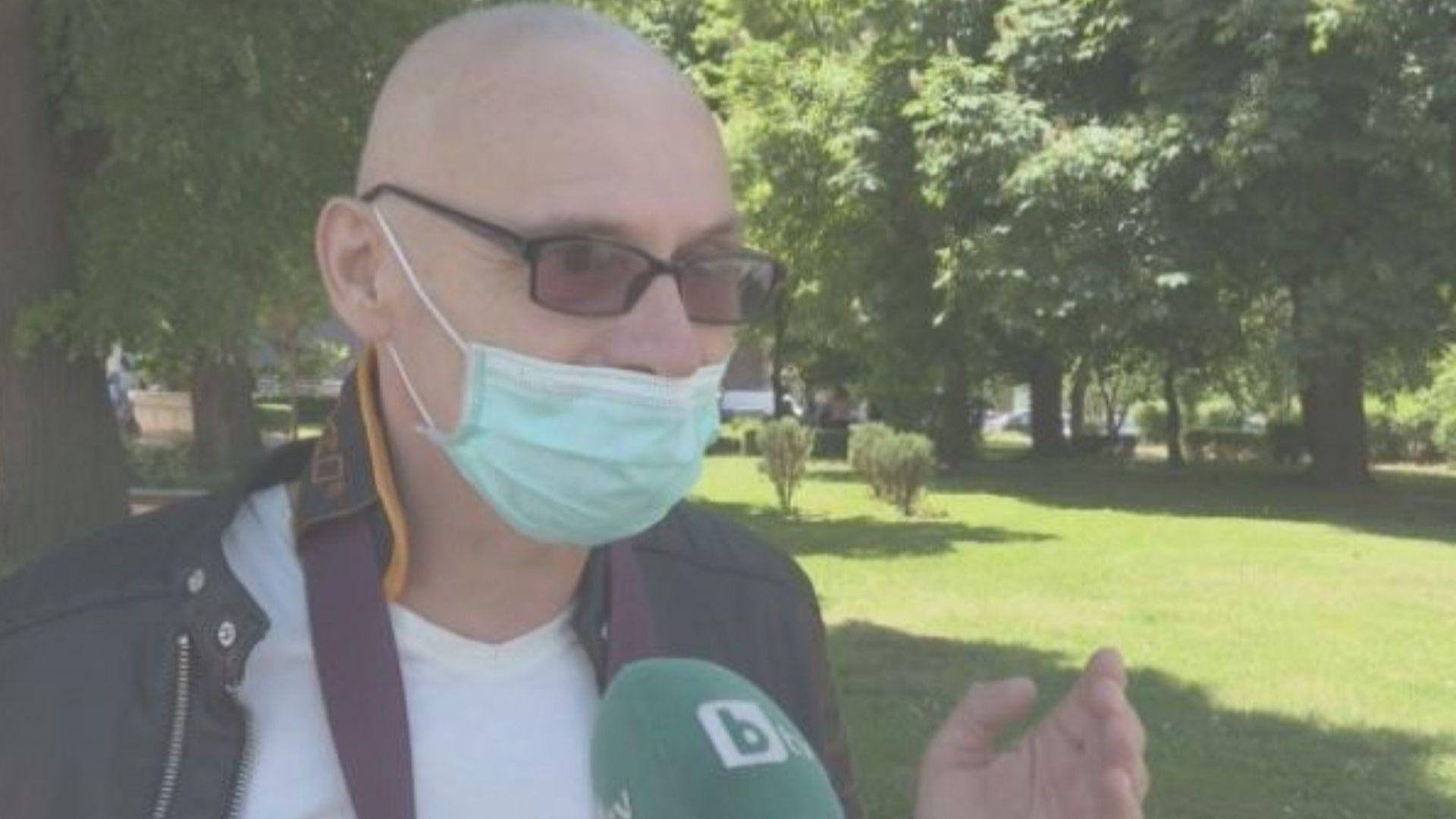 Охранител в банка счупи ръката на клиент, защото бил с медицинска маска