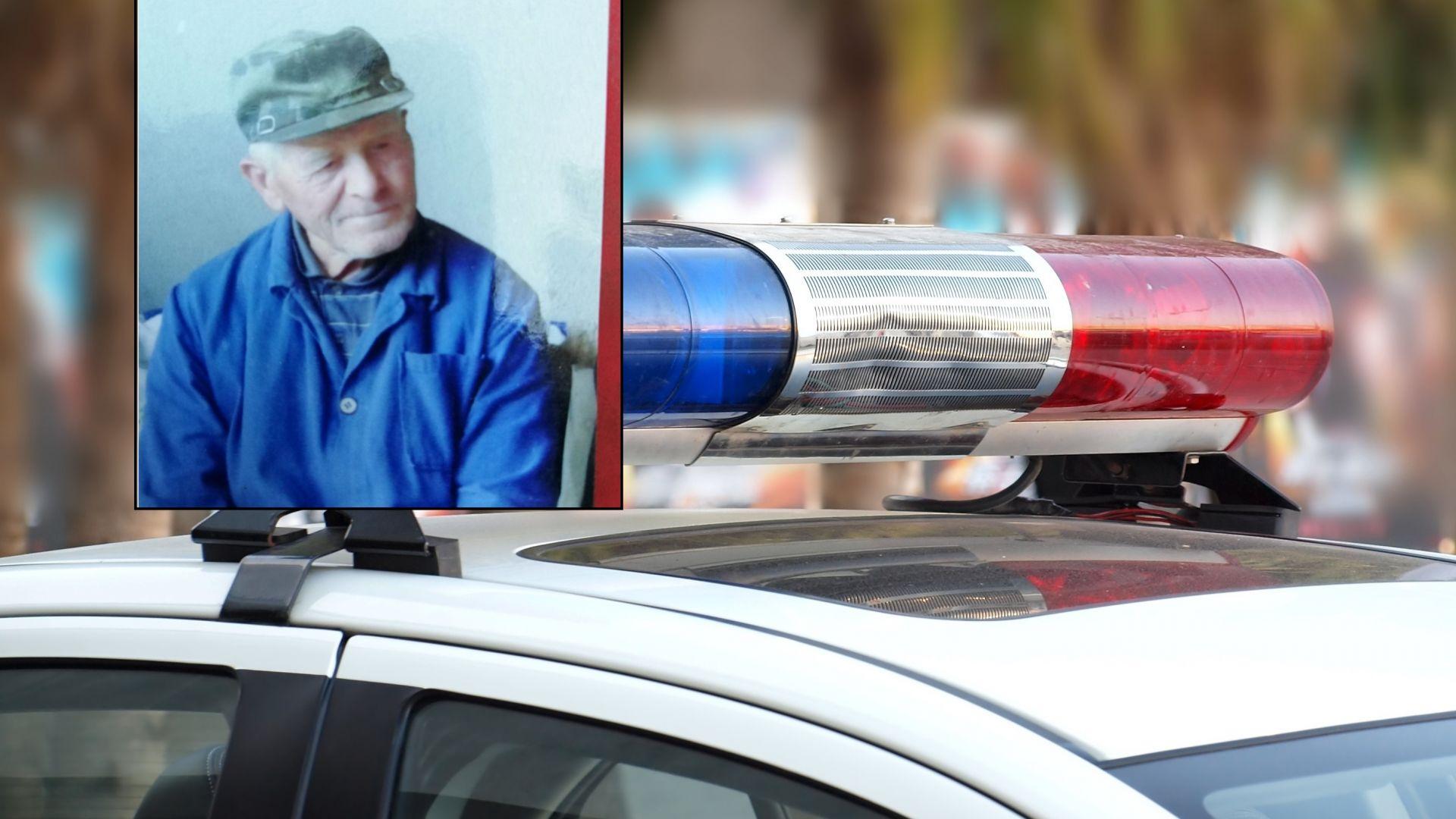 Полицията издирва Исмаил Исмаилов Чаушев, на 86 години, от село
