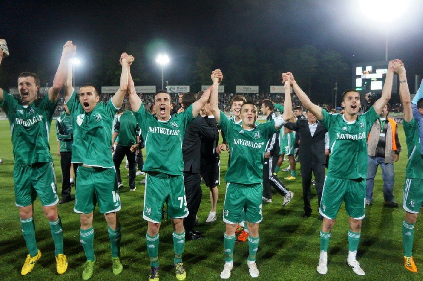 Лудогорец е шампион за първи път, и то като абсолютен дебютант в елита на родния футбол - 24 май 2012 г.