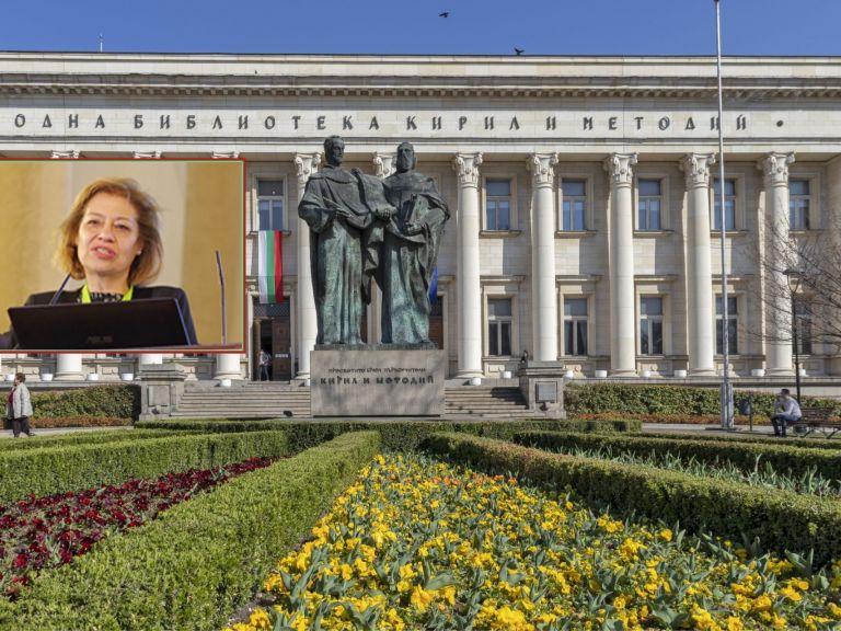 Езиковед: Българският език е най-големият символ на националната ни идентичност