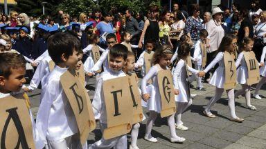 Честваме Деня на буквите - най-българският празник