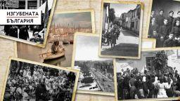 Изгубената България: А някога празнувахме деня на Кирил и Методий в Солун (галерия)