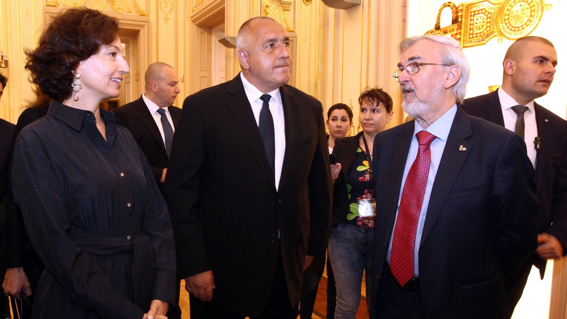 Премиерът Бойко Борисов и генералният директор на ЮНЕСКО Одре Азуле