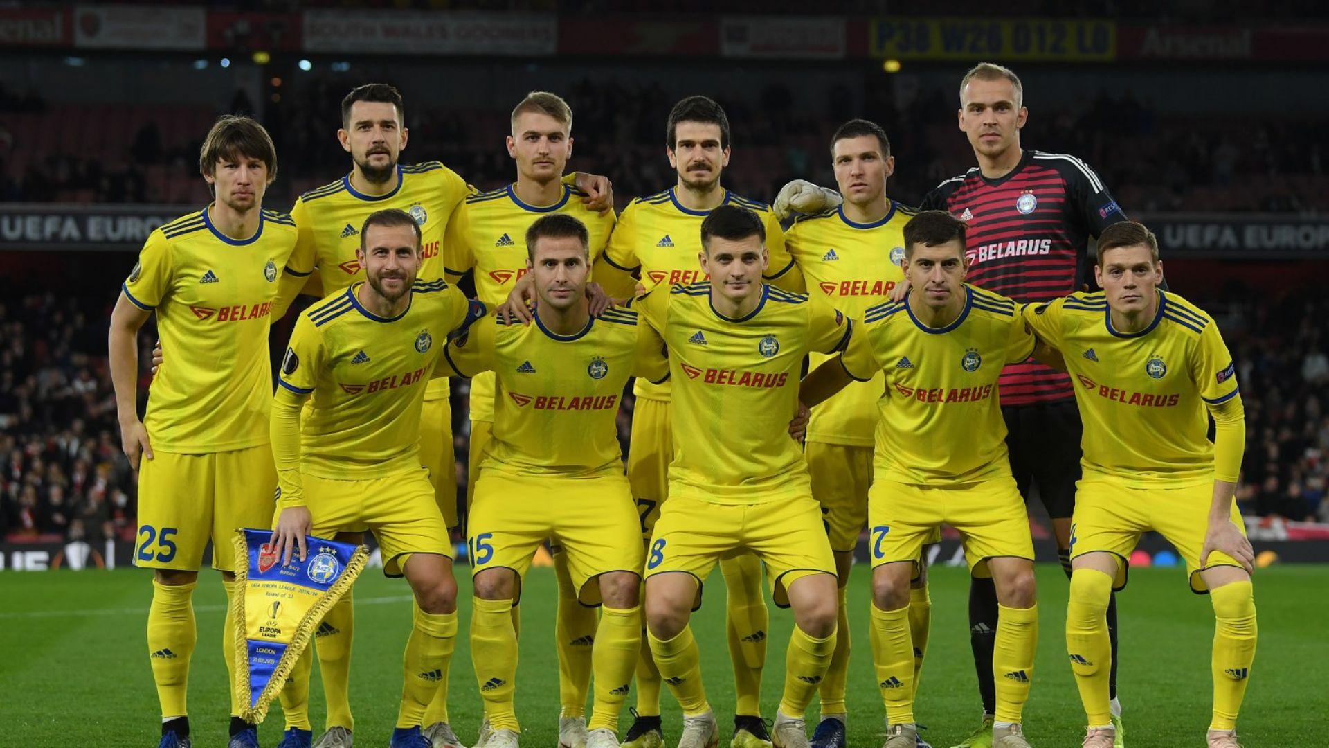 Съмнения за коронавирус в БАТЕ преди гостуването на ЦСКА
