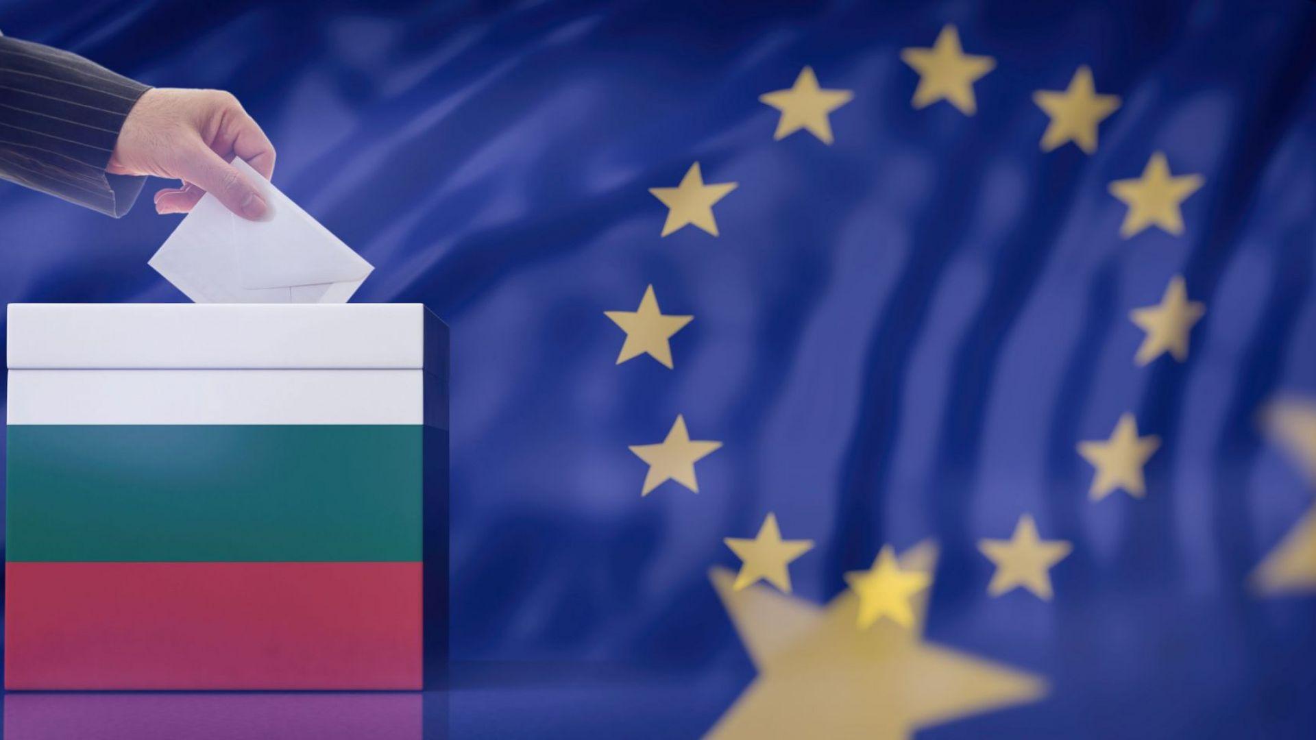 В 7 часа тази сутрин започнаха изборите за Европейски парламент
