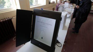 Как гласуваме с машина извън тъмната стая