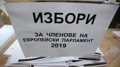 Борисов, Радев, Цацаров и Караянчева против забраната за социологически данни в изборния ден