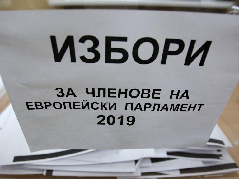 Държавният елит против забраната за социологически данни в изборния ден