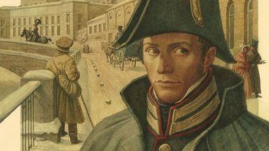 """Шедьовърът на Пушкин """"Дама пика"""" с илюстрациите на Ясен Гюзелев"""