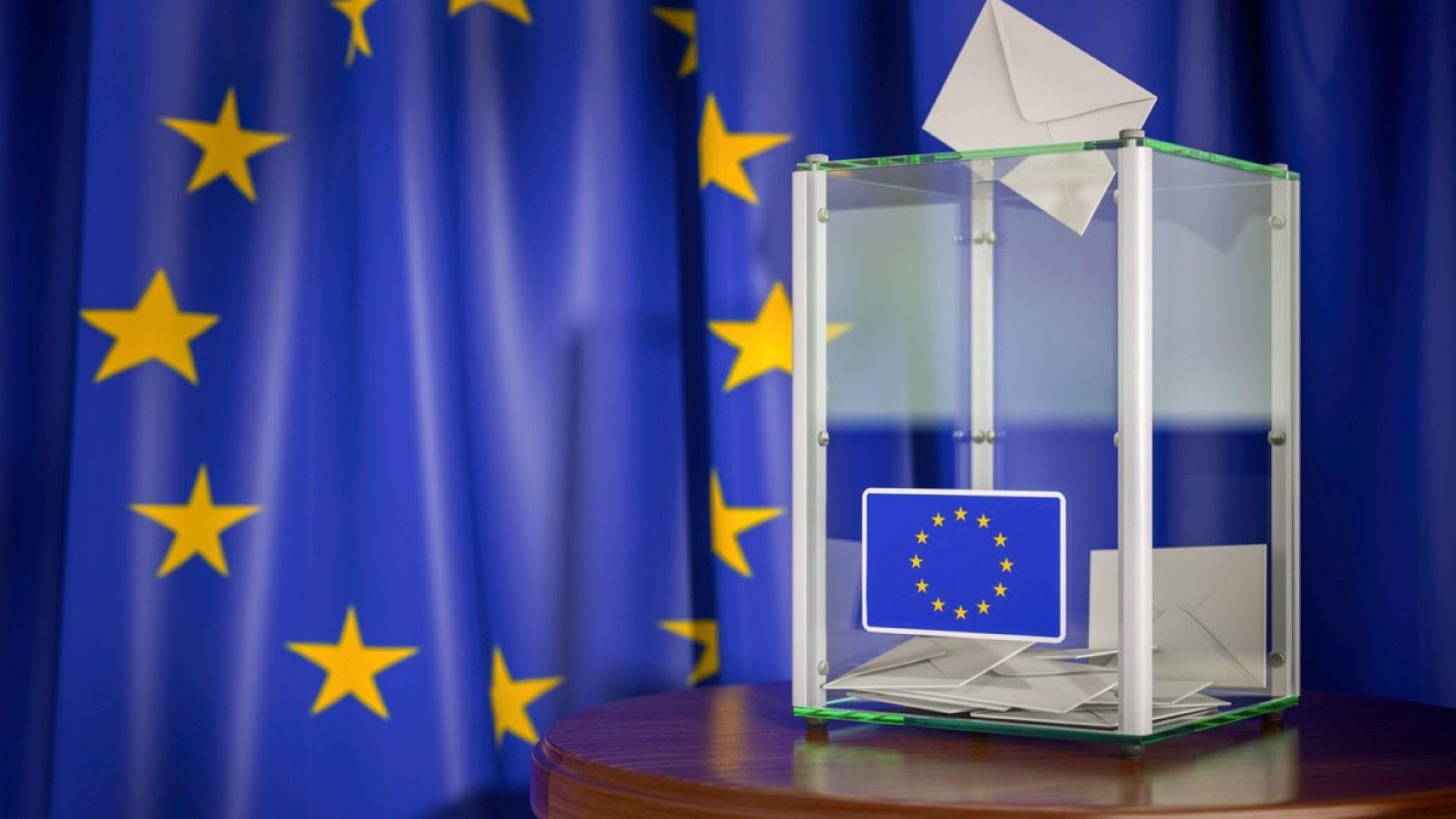 ЕП с трети прогнозни резултати за новия парламент - 179 места за ЕНП и 152 за ПЕС