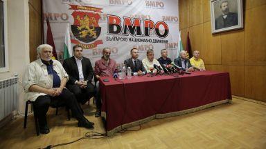 Каракачанов: ВМРО очаква втори евродепутат
