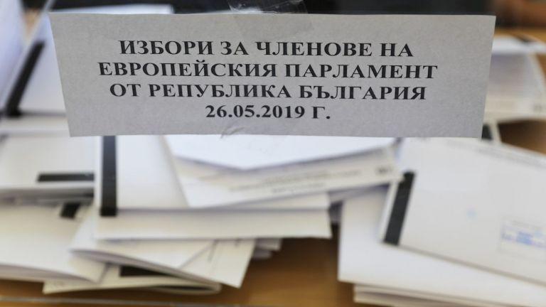 ГЕРБ води убедително в Пловдив