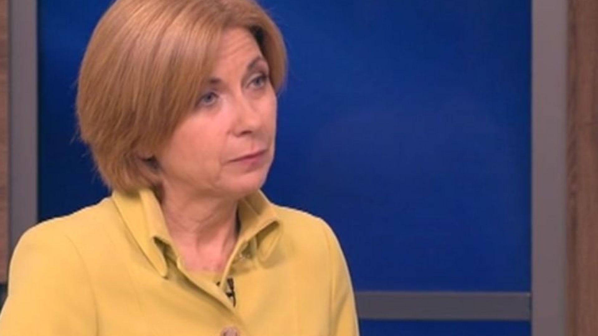 Боряна Димитрова: Три са възможните сценарии за парламентарните избори