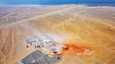 Учени: настъпва нова епоха в историята на Земята