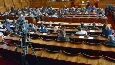 Либерализацията на газовия пазар мина на първо четене в парламента