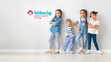 kidso.bg: 1 юни в новия детски онлайн магазин