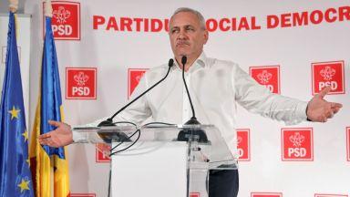 Лидерът на румънските социалдемократи Ливиу Драгня влиза в затвора за корупция