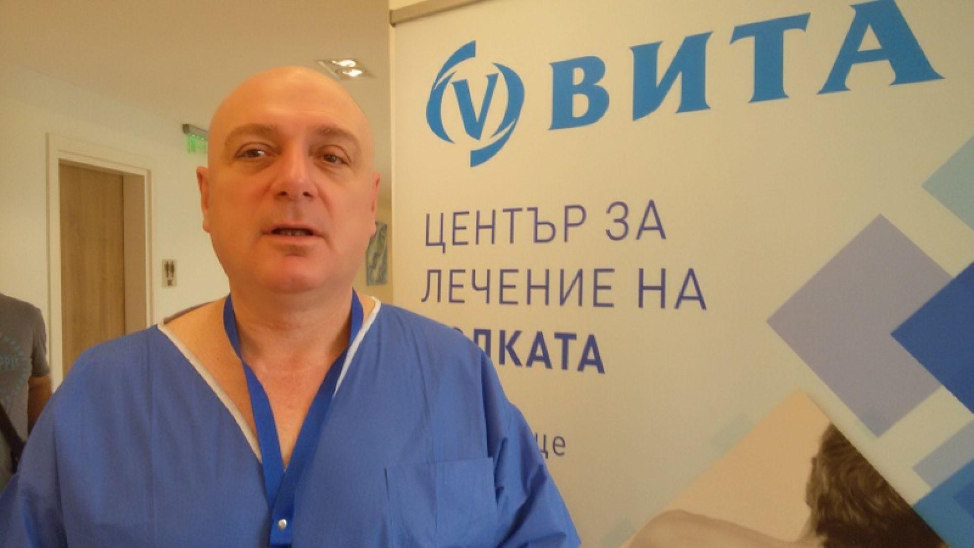 Успешно завърши двудневният курс в Болница ВИТА