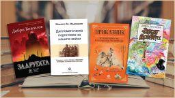 """Четири български бисера на шанда на """"Лексикон"""""""