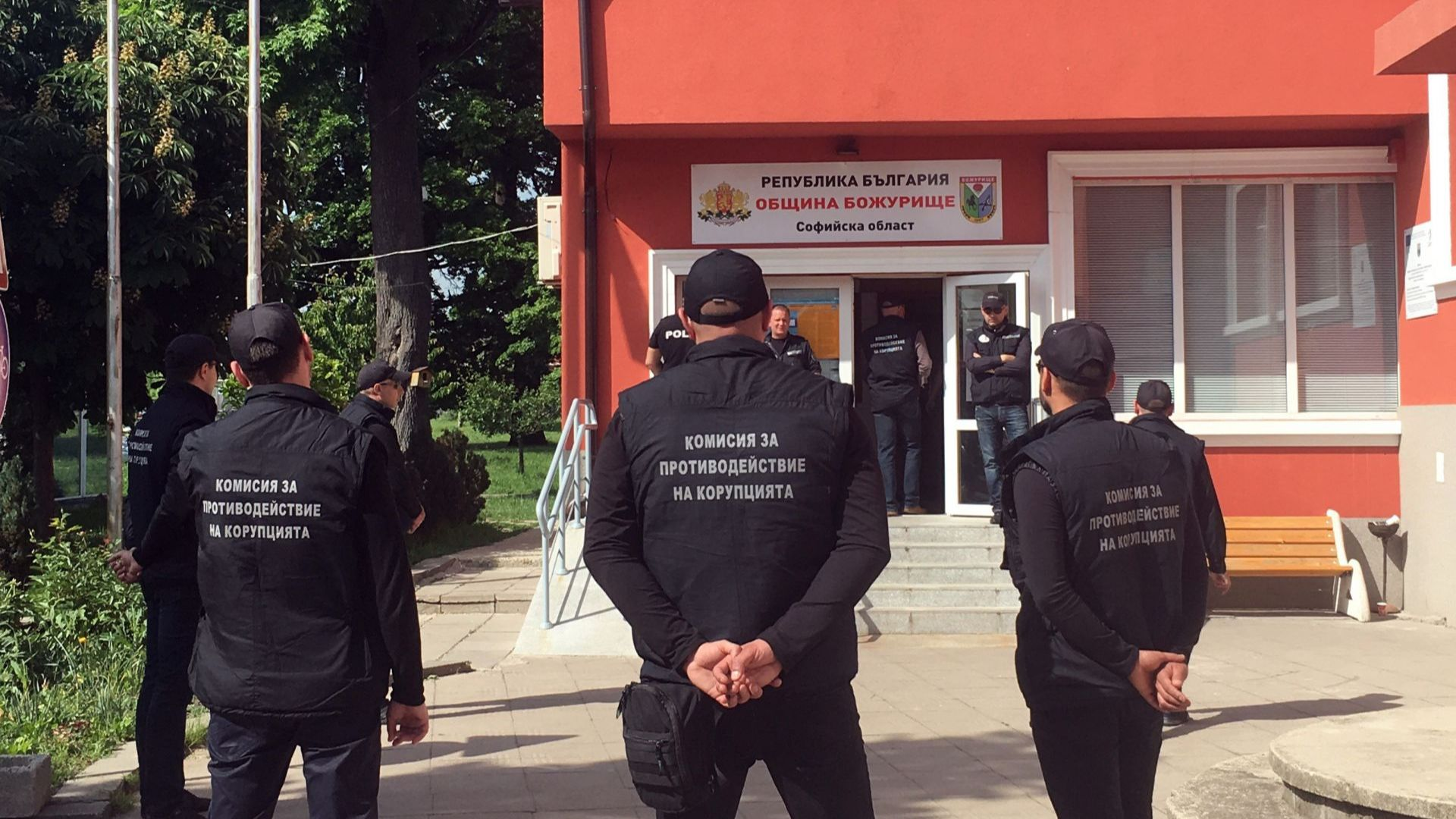Спецпрокуратурата с акция срещу кмета на Божурище