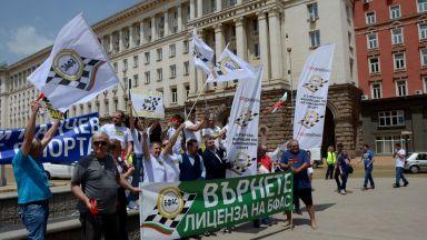 Световната федерация потвърди властта на СБА за автомобилизма в България