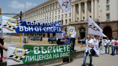 Десетки пилоти протестираха за отнетия лиценз на Автомобилната федерация (снимки)