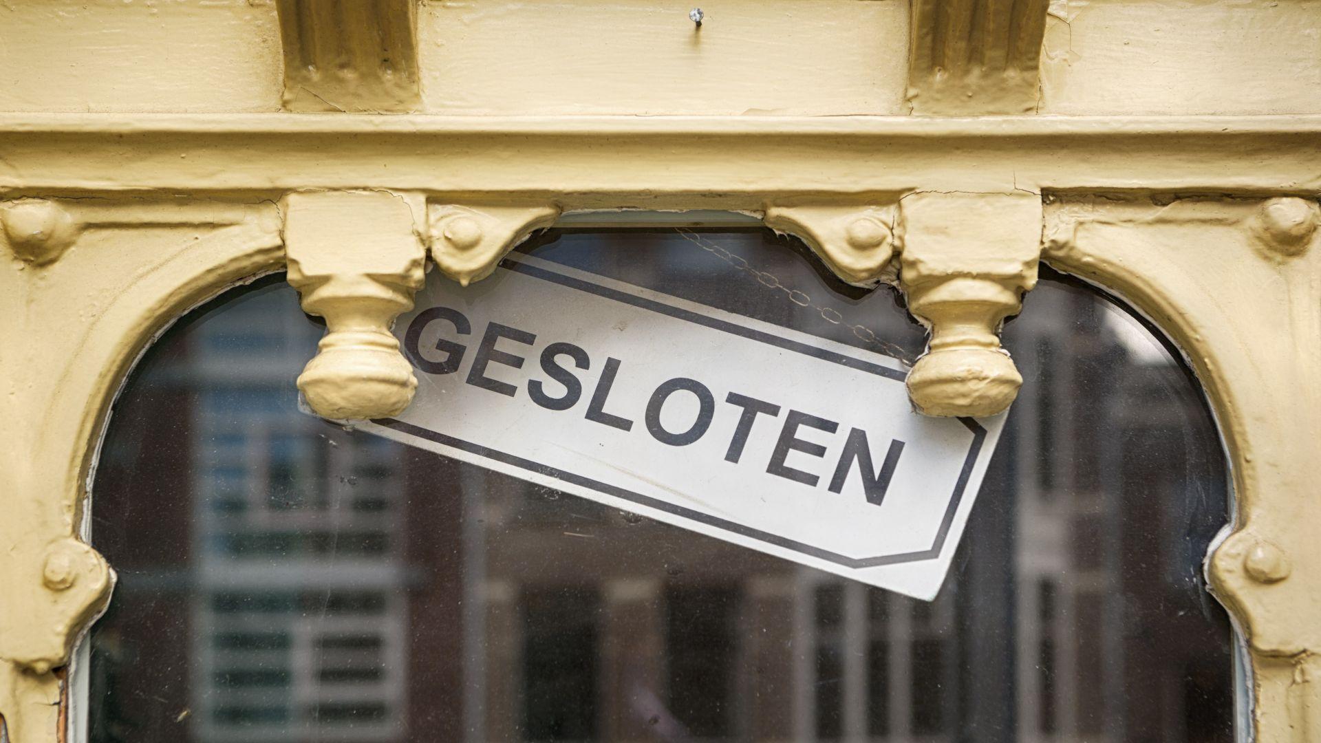 Транспортна стачка блокира Холандия