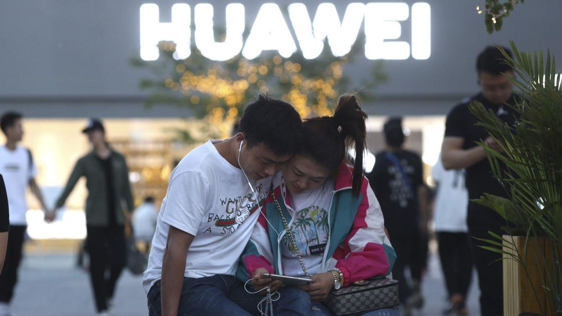 """Huawei готова да подпише споразумение за """"нешпионаж"""" със всяка страна"""