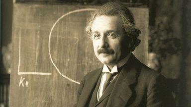 Чатбот отговаря на въпроси с гласа на Айнщайн