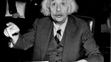 Писма на Алберт Айнщайн срещу използването на атомната бомба се предлагат на търг