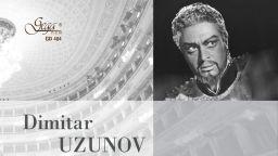 """""""Великите оперни гласове на България"""" излизат в екслузивна поредица албуми"""