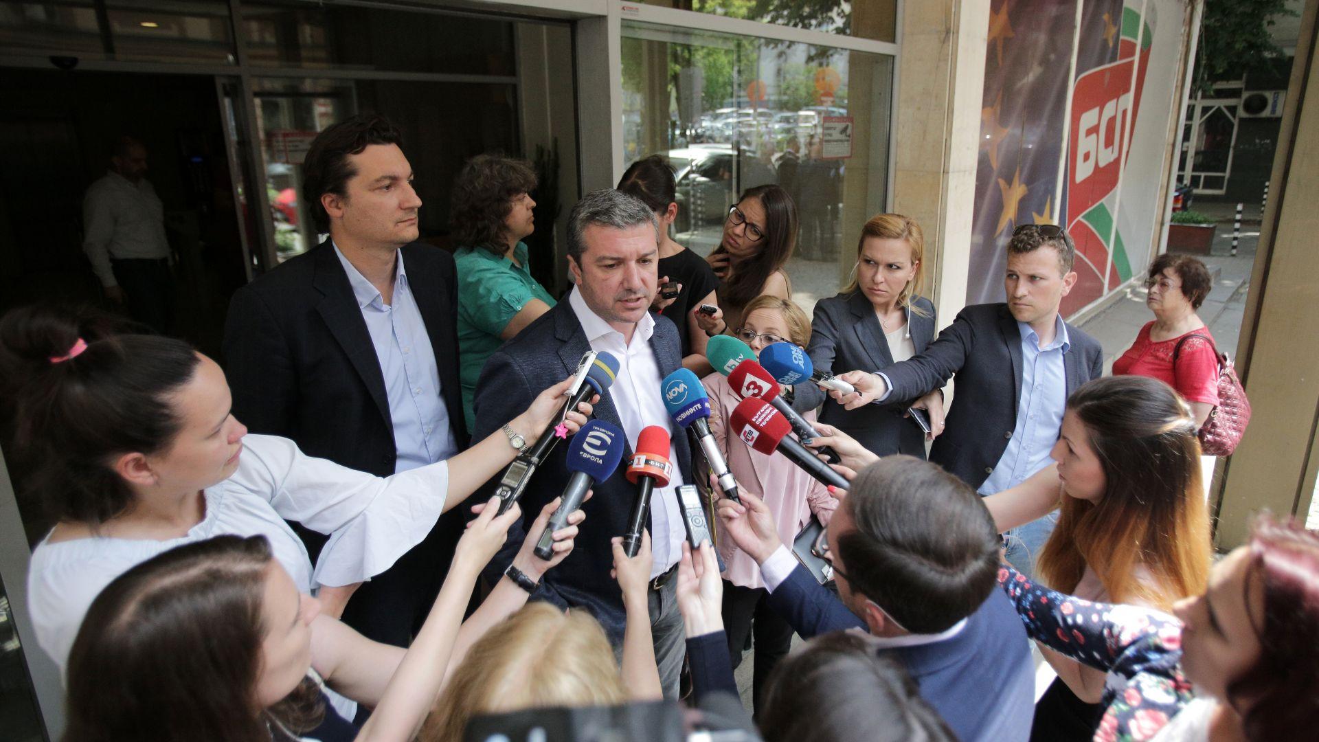 Депутатите от БСП се връщат в пленарната зала от 30 май и ще искат оставката на Горанов