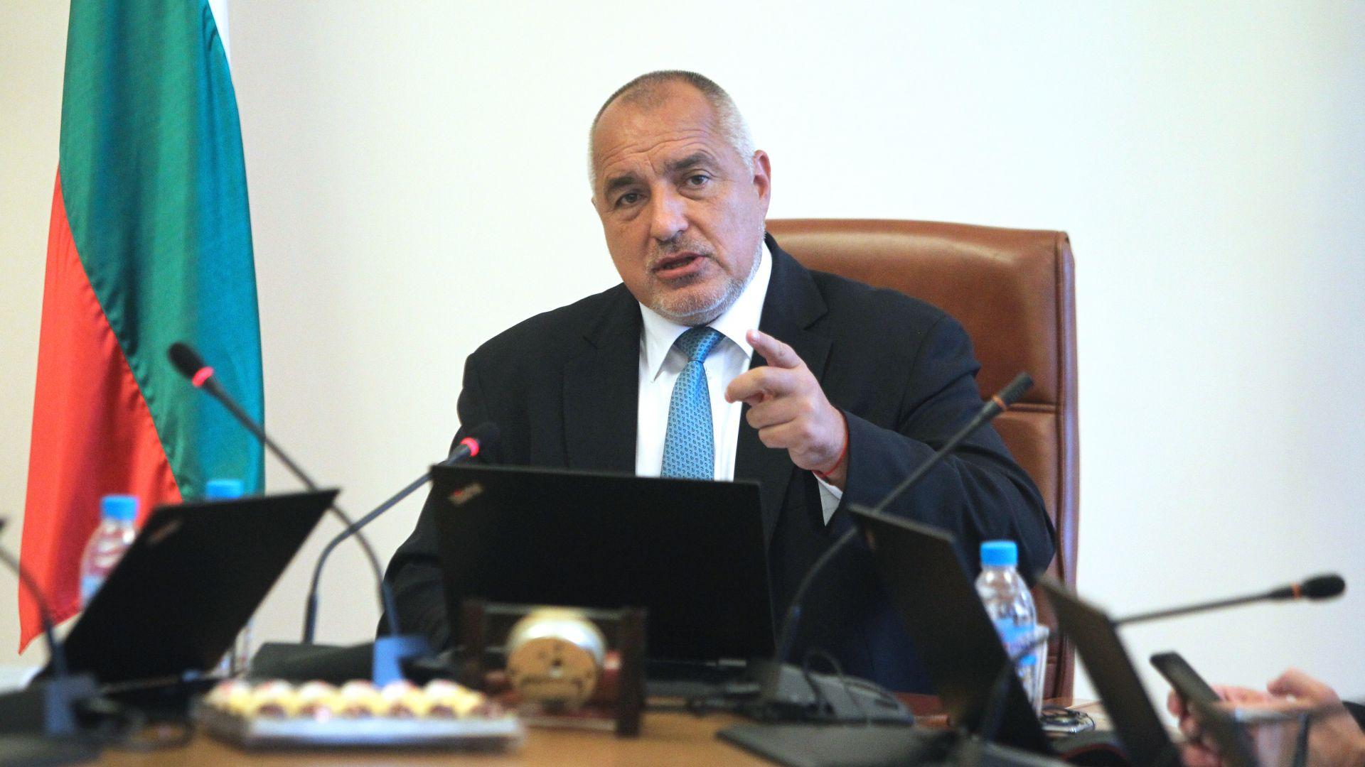 Борисов в Министерски съвет: Ветото на президента беше отхвърлено, почвате да строите!